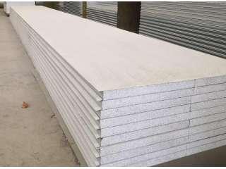 硅岩净化板(机制)